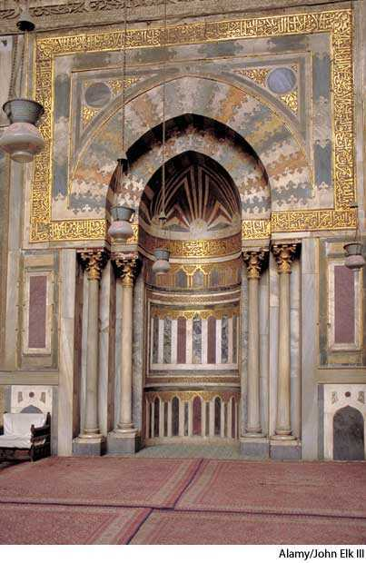 Mihrab Dictionary Definition Mihrab Defined